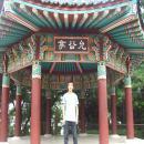 yoo hye bin au kukkiwon
